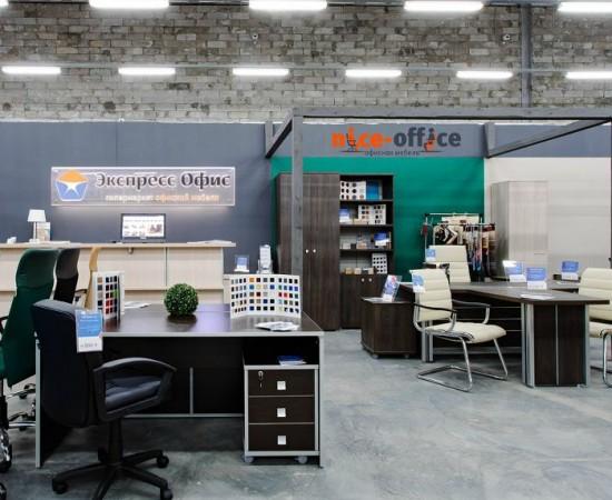 Экспресс-офис гипермаркет офисной мебели