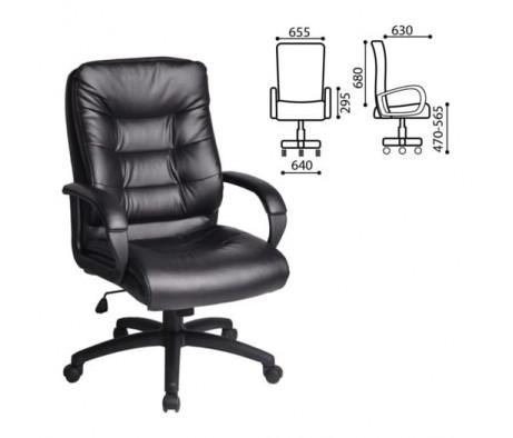 Кресло Brabix Supreme EX 503