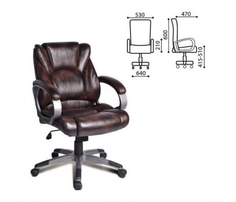 Кресло Brabix Eldorado EX 504