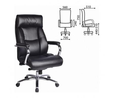 Кресло Brabix Phaeton EX 502