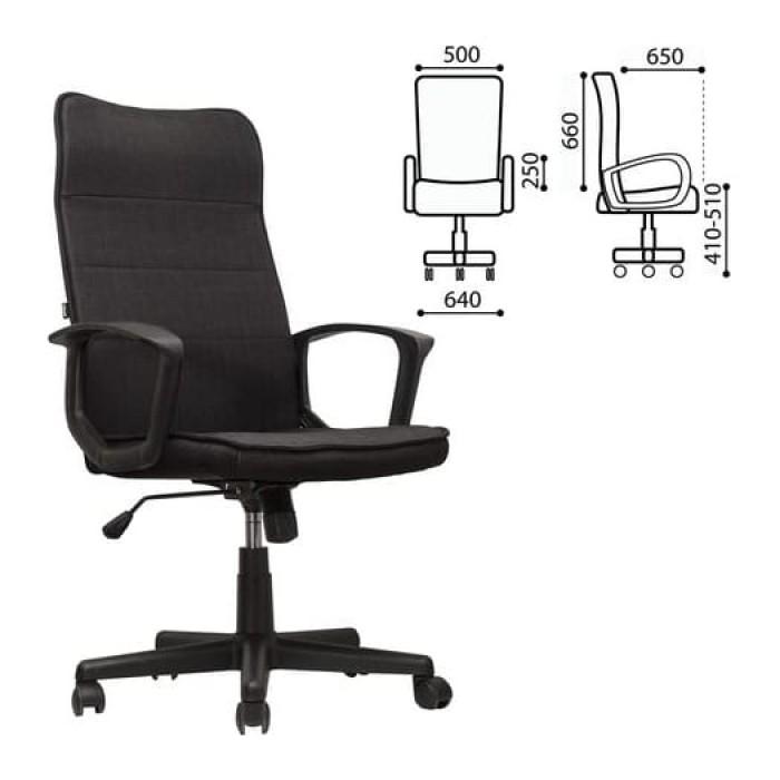 Кресло Brabix Delta EX 520