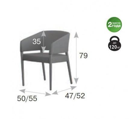 Кресло NUVOLA