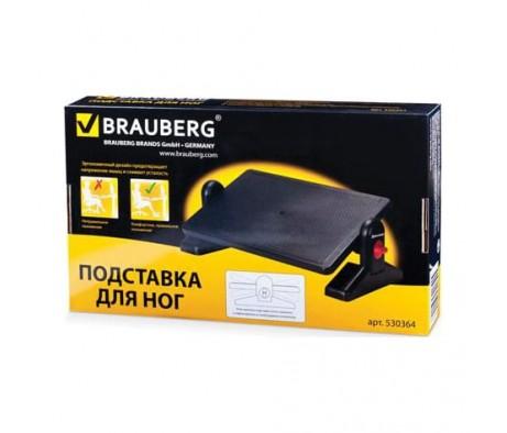 Подставка для ног BRAUBERG офисная 41,5х30 с фиксаторами