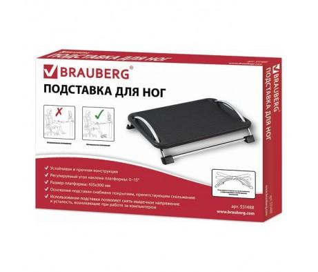 Подставка для ног BRAUBERG офисная 43,5х33 регулируемый угол наклона