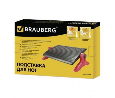 Подставка для ног BRAUBERG офисная 45х32 регулируемые высота и угол наклона