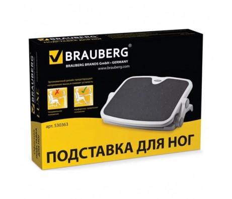 Подставка для ног BRAUBERG офисная 45х35 2 положения