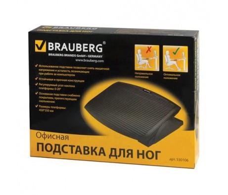 Подставка для ног BRAUBERG офисная 45х35