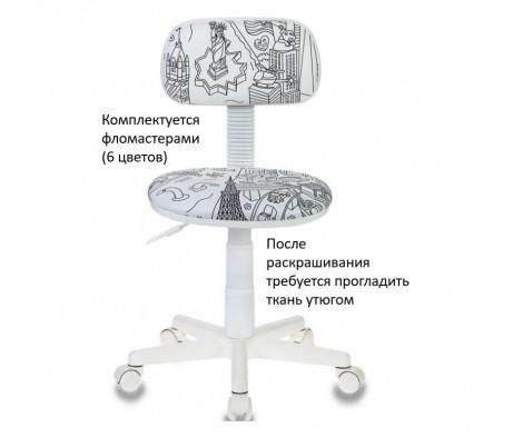 Кресло Бюрократ CH-W201NX/PS