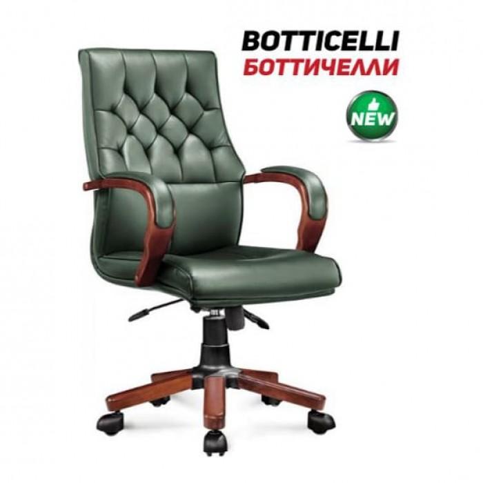 Кресло Botticelli