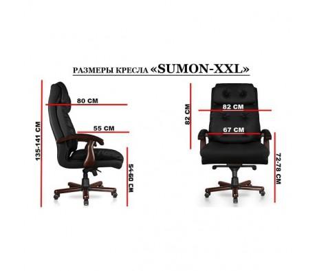 Кресло Sumon XXL