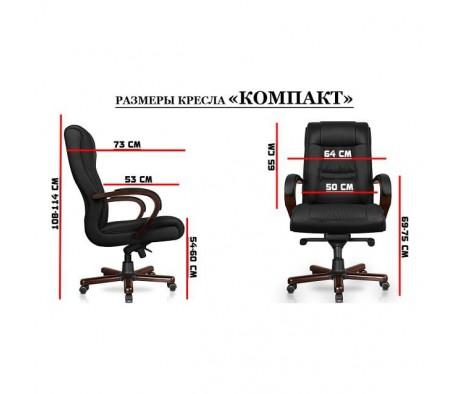 Кресло Компакт